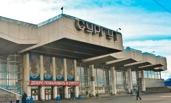 ЖД Вокзал ЖД вокзал Сургут